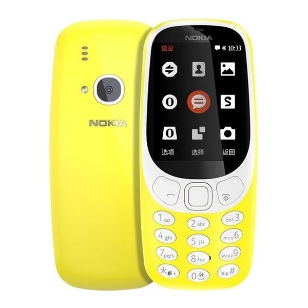 Nokia 3310 Jaune